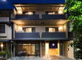 Ryokan Hostel Gion, ostello a Kyoto