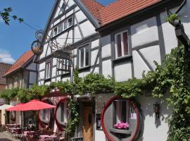 Weinhotel Oechsle & Brix, hotel near Botanic Garden Würzburg, Sommerhausen