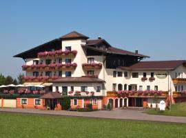 Hotel-Restaurant am Hochfuchs, hotel in Eugendorf