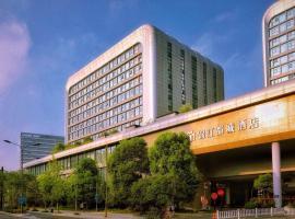 Metropolo, Hangzhou, East Railway Station, hotel near Hangzhou Xiaoshan International Airport - HGH, Hangzhou