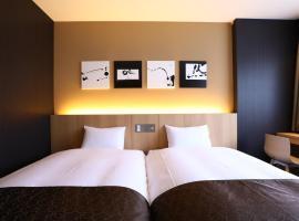 ホテルウィングインターナショナル京都 四条烏丸、京都市のホテル
