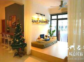 Penhill Family Suite 升旗山之旅, hotel near Penang Hill, Ayer Itam