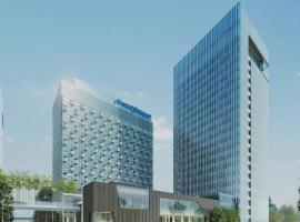 Howard Johnson IFC Plaza Ningbo, hotel 5 estrellas en Ningbo