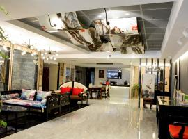 Xinyi Art Suit Hotel, hotel near Chongqing Jiangbei International Airport - CKG,