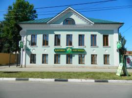 Царевна Лягушка, отель в Ростове