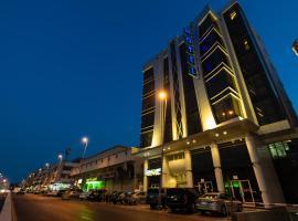 Hayat Alasayal Hotel, hotel perto de Al Shallal Theme Park, Jeddah