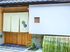 Villa Kusamakura Kyoto Kawaramachi Kioto