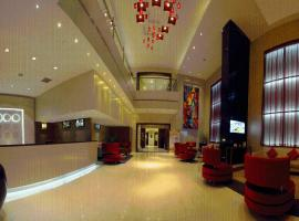 CAG Pride, hotel near Coimbatore International Airport - CJB, Coimbatore