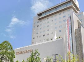 水戸京成ホテル、水戸市のホテル