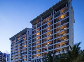 Ramada Plaza by Wyndham Sanya Bay, отель в Санье