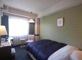 Hotel Excel Okayama, hotel in Okayama