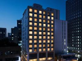 Hotel NewV, accessible hotel in Seoul