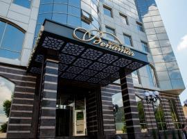 Benamar Hotel&SPA, hotel en Rostov-on-Don