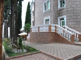Гагрипш Курортный Комплекс, отель в Гагре