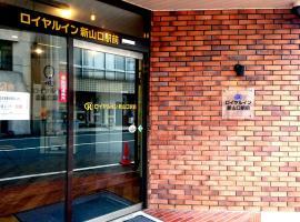 ロイヤルイン新山口駅前、山口市のホテル