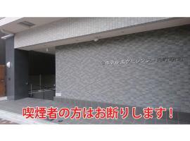 Hotel Excellence Enmachi Ekimae, hotel in Kyoto