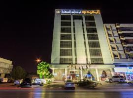 Al Muhaidb ALOlaya Suites, apart-hotel em Riyadh