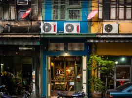 방콕에 위치한 홈스테이 Live Local Hotel
