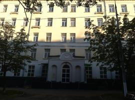 Vechnyi Zov Premium Kozhukhovskaya, hotel in Moscow