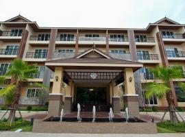 Kitlada Hotel Udonthani, hotel in Udon Thani