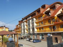 Snow Plaza, отель в Бакуриани