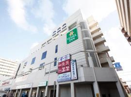 Vessel Inn Yachiyokatsutadai Ekimae, hotel in Yachiyo