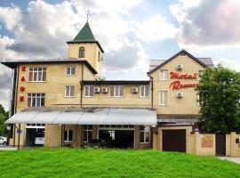 Respect, отель в Ставрополе