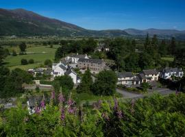 Lords Seat Bed & Breakfast, hotel near Whinlatter Forest Park, Keswick