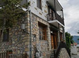 Agios Achillios, ξενοδοχείο κοντά σε Λίμνη Μικρή Πρέσπα, Άγιος Αχίλλειος
