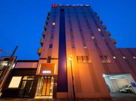 Super Hotel Towada Natural Hot Springs, hotel in Towada