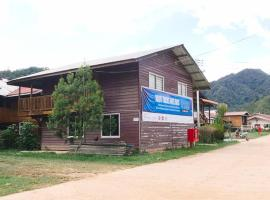 Asal Longhouse, homestay in Bario