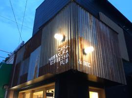 CASA Kamakura Espresso PUB&BED, affittacamere a Kamakura