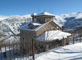 Cortijo Los Arbolitos, villa in Güéjar-Sierra