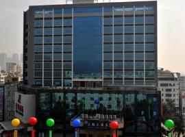 Sanlian Hotel, hotel in Shenzhen
