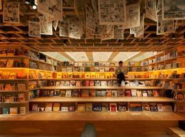 Book And Bed Tokyo Shinjuku, hotel in Tokyo