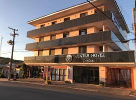 Center Hotel Cambará, serviced apartment in Cambara do Sul