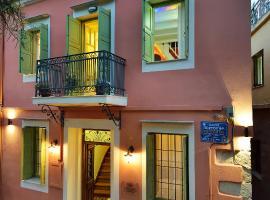 Casa della Favola Boutique Hotel, serviced apartment in Chania Town