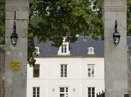 Château De Lazenay - Résidence Hôtelière, отель в Бурже