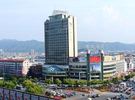 Yiwu International Mansion, hotel in Yiwu
