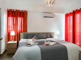 Central Park Tower, vacation rental in Santo Domingo