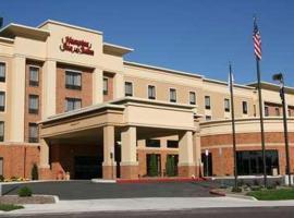 Hampton Inn & Suites Columbia at the University of Missouri, hotel in Columbia
