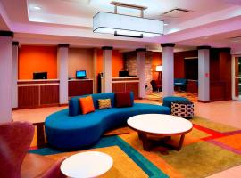 Fairfield Inn & Suites by Marriott Newark Liberty International Airport, hotel near Newark Liberty International Airport - EWR,