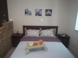 Port's little gem, hotel near Nikaia Hospital, Piraeus