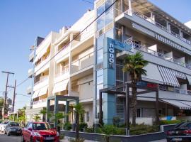 Hotel Rodon, отель в городе Паралия-Катерини