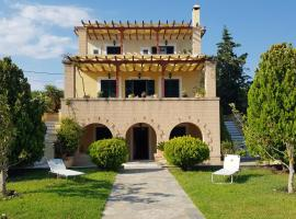 Villa Ersilia, pet-friendly hotel in Aegina Town