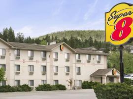Super 8 by Wyndham Williams Lake BC, hotel em Williams Lake