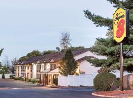Super 8 by Wyndham Nyack NY, hotel near Ramapo College, Nyack