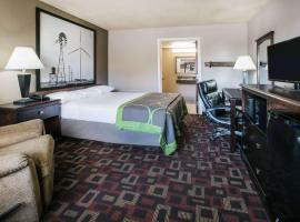 Super 8 by Wyndham Oklahoma Airport Fairgrounds West, hotel in Oklahoma City