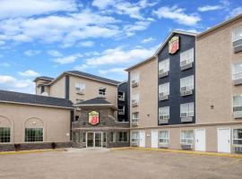 Super 8 by Wyndham Grande Prairie, отель в городе Гранд-Прери