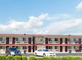 Travelodge by Wyndham Grove City / So. Columbus, hotel in Grove City